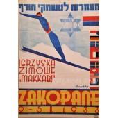 PLAKAT IGRZYSKA ZIMOWE MAKKABI 1933